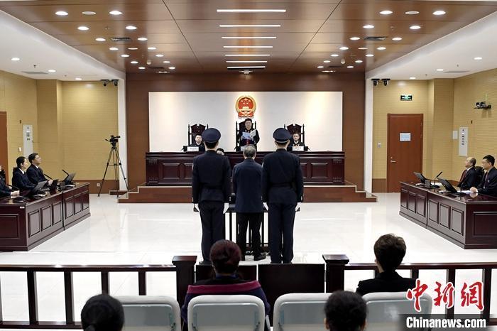 1月21日,天津市高级人民法院对中国华融资产管理股份有限公司原党委书记、董事长赖小民受贿、贪污、重婚案二审公开宣判,裁定驳回上诉,维持原判。 中新社发 天津市高级人民法院 供图