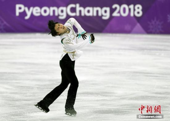 资料图;2018年2月17日,在平昌冬奥会格式溜冰男人单人滑角逐中,日本选手羽生结弦夺得冠军。图为羽生结弦在角逐中。/p太平洋在线记者 宋吉河 摄