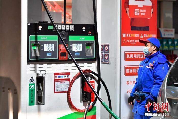 图为工作人员在北京一处加油站为车辆加油。 <a target='_blank' href='http://www.chinanews.com/'>中新社</a>记者 田雨昊 摄