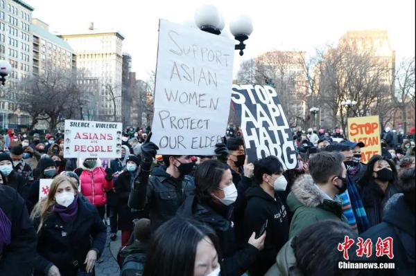 当地时间3月19日,美国纽约民众在曼哈顿联合广场集会,反对歧视亚洲族裔。中新社记者 廖攀 摄