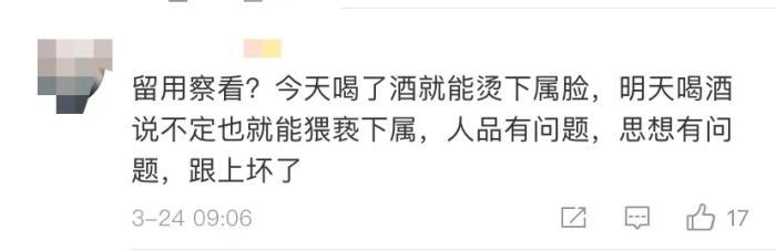 http://www.jdpiano.cn/zhengwu/185523.html