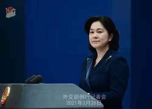外交部发言人华春莹。外交部新闻司薛伟 摄