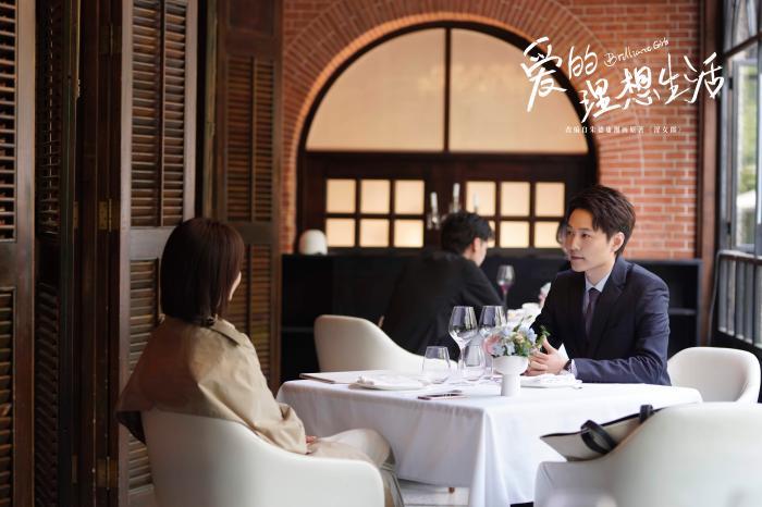 青苹果影院李添诺谈演《爱的理想生活》感受:演员要忠于角色