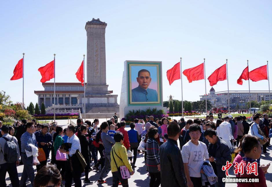 资料图:10月1日,巨幅孙中山画像矗立在天安门广场人民英雄纪念碑前。中新社记者 侯宇 摄