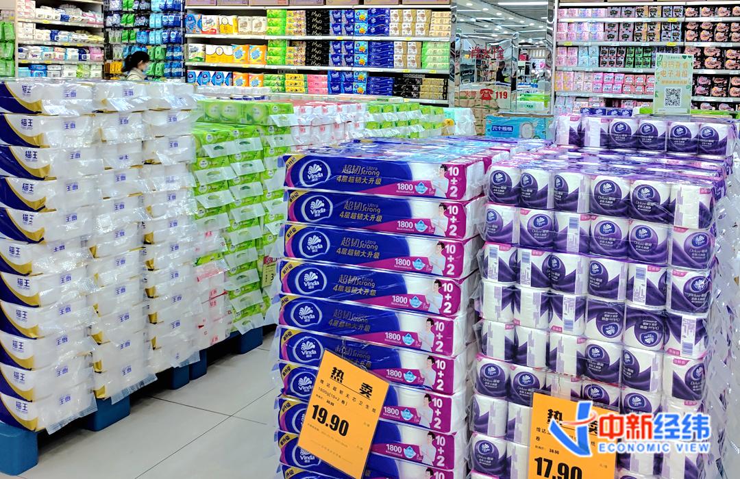 生活用纸迎涨价潮!有品牌涨幅超10%,你会去囤纸吗?