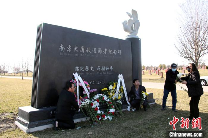 多伦多侨社清明祭扫南京大屠杀遇难者纪念碑