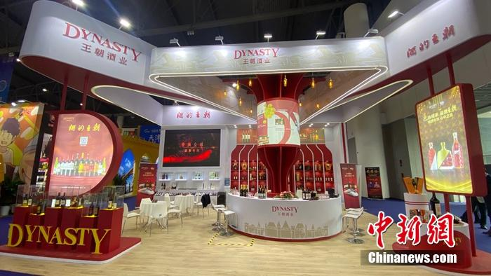王朝葡萄酒亮相第104届全国糖酒会 新路径开启2.0时代