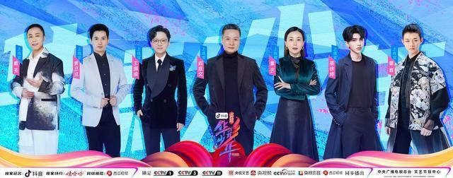 《上线吧!华彩少年》阎维文分享经验 蔡徐坤回忆往事