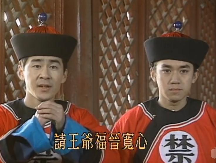 視頻截圖:陳建斌和王學兵曾在《梅花烙》中跑龍套
