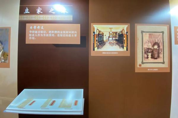 4月9日,江门五邑银信(侨批)专题展亮相中国华侨历史博物馆。图为展出侨批。刘立琨 摄