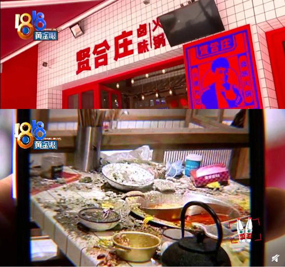 火锅店天花板掉落陈赫道歉 明星开店别只一味赚快钱!