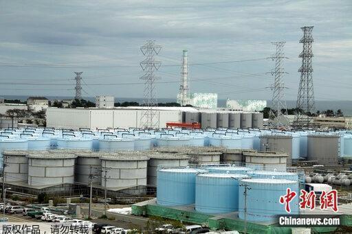 資料圖:位于日本福島第一核電站用于儲存核污水的儲水罐。
