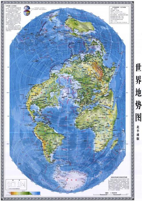 竖版世界地图(北半球版)(郝晓光主编,湖南地图出版社2014年出版)