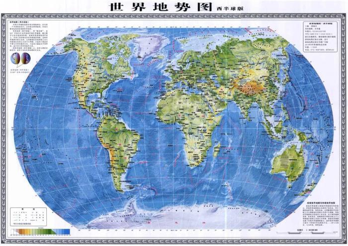 横版世界地图(西半球版)(郝晓光主编,湖南地图出版社2014年出版)