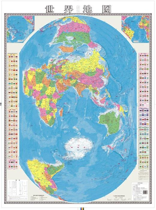 """""""中国造""""竖版世界地图(郝晓光主编,湖南地图出版社2014年出版)"""