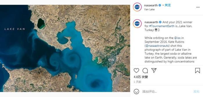 NASA年度最佳地球照片!土耳其凡湖蓝漩涡令人沉醉(图)