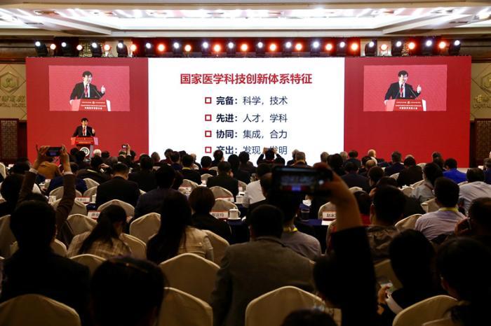 王辰:完善的国家医学科技上海助孕创新体系亟待建立