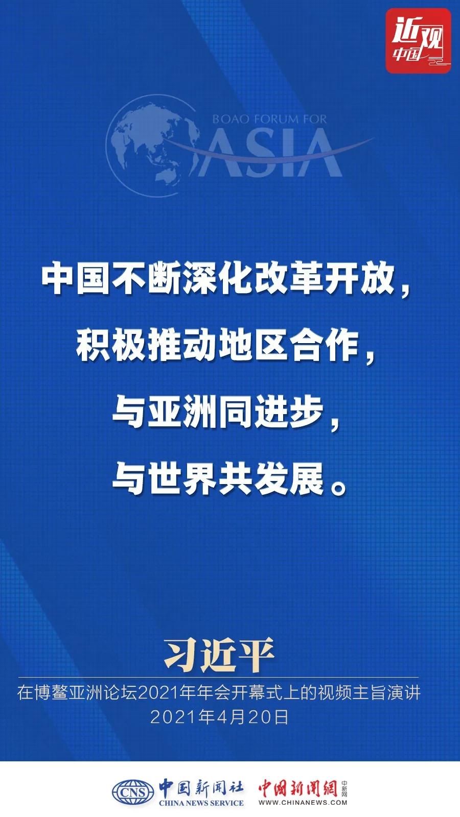 习近平:世界要公道,不要霸道