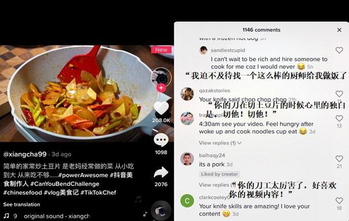 中国味道在海外的走红,将国人对于世俗生活的一份朴实情感带向了世界