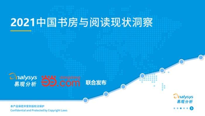 中国7成的家庭没有书房,人均书房面积仅0.65平方米