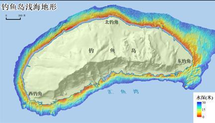 图3钓鱼岛浅海地形图