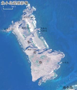 图4 北小岛遥感影像图