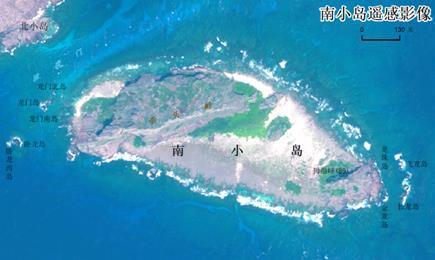 图8 南小岛遥感影像图