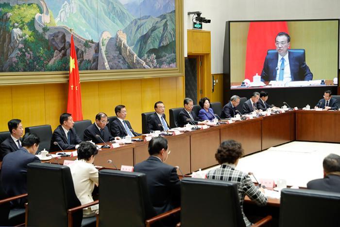 李克强在国务院第四次廉政工作会议上发表重要讲话