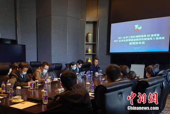 全球工程机械制造商50强中国企业销售额居于第一