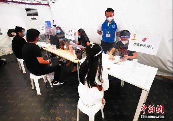 探访菲律宾赴华航班集中检测点。<a target='_blank' href='http://sb138yldr.216sun.com/'>中新社</a>记者 关向东 摄