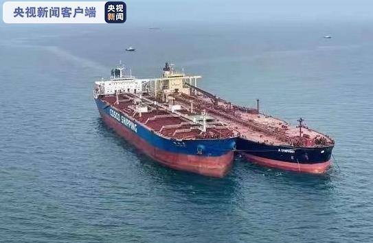青岛海域两外轮相撞:初步分析为船员雾中疏忽瞭望所致