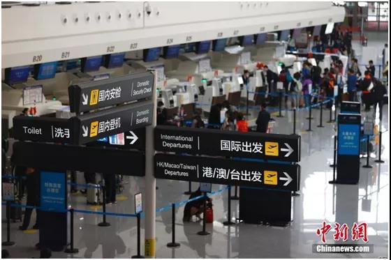资料图:北京大兴国际机场。中新社记者 富田 摄