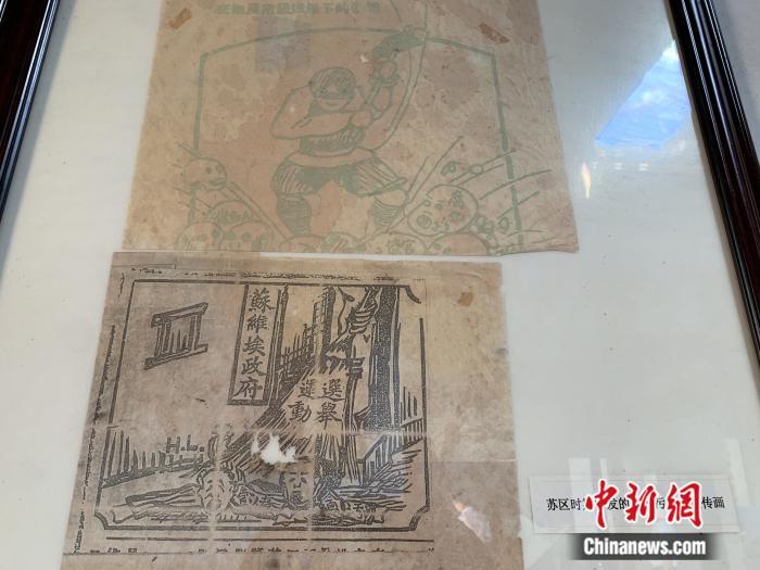 苏区时期印发的反贪污腐化宣传画。李韵涵 摄