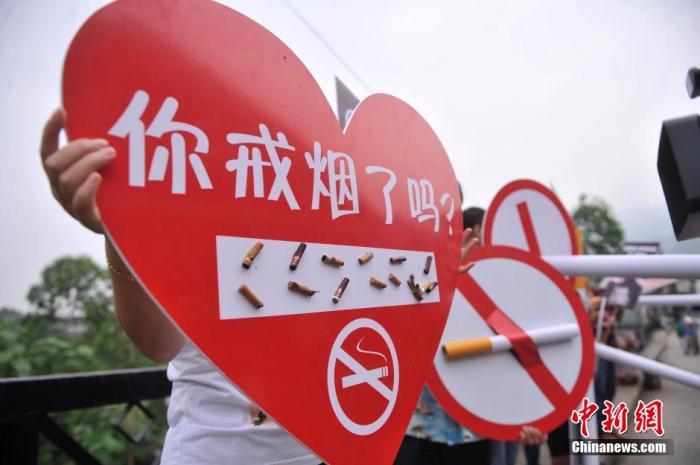 九成戒烟者仅靠意志力?专家吁提升戒烟药物可及性