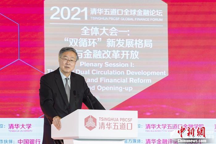 22日,在2021清华五道口全球金融论坛上,中国金融学会会长、清华大学五道口金融学院名誉院长周小川发表讲话。 主办方供图