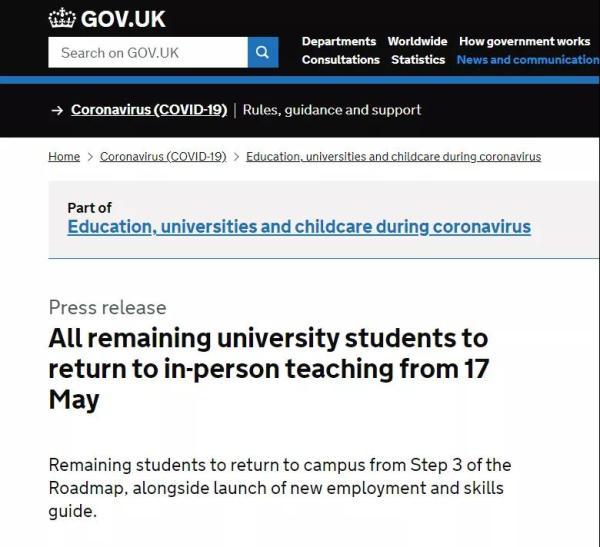 英国政府网站
