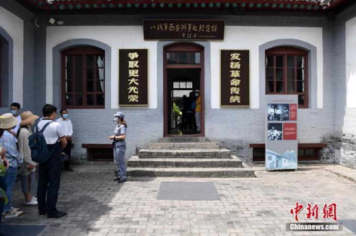 图为6月8日,游客在八路军西安办事处纪念馆参观。 中新社记者 田雨昊 摄
