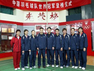 2004年2月10日,中国羽毛球队世界冠军登榜仪式,张宁(右一)等九名世界冠军上榜。