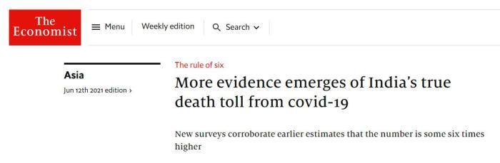 印度实际新冠死亡数比官方统计高5到7倍?官方驳斥
