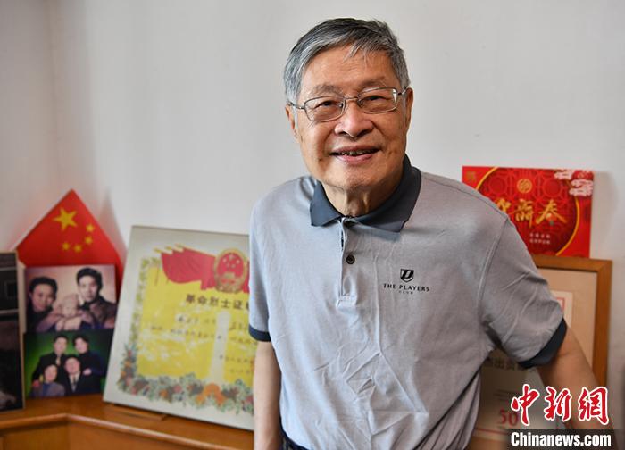 台盟盟员、革命烈士林正亨:中国定是共产党领导的人民的天下