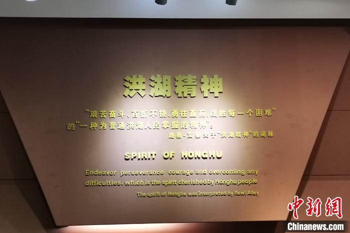 湘鄂西苏区烈士陵园。中新网任思雨 摄。