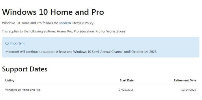 微软官方网站截图