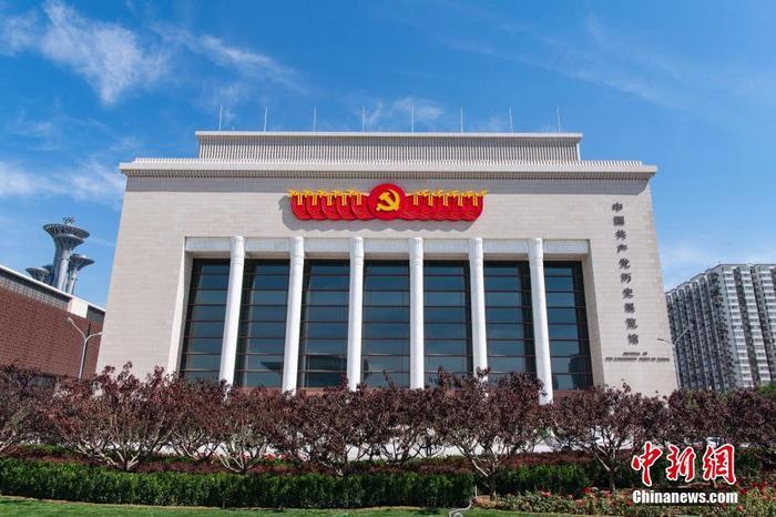 资料图:2021年5月,位于北京的中国共产党历史展览馆。中新社记者 侯宇 摄
