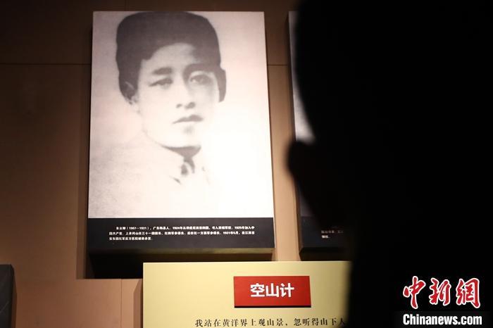 图为4月11日,参观者在江西井冈山革命博物馆通过文字、图片等了解朱云卿生平等相关史料。  记者 刘占昆 摄