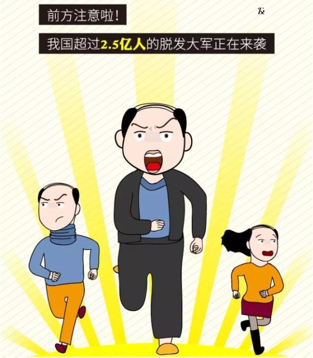 截圖自中新漫畫。 制圖:李雪瑤