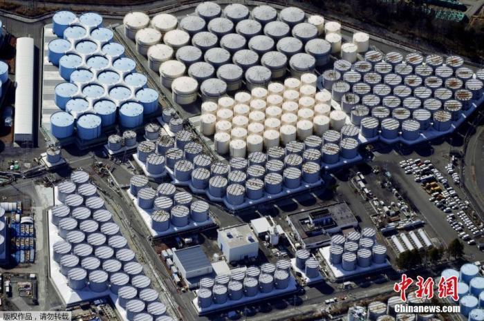 资料图:日本福岛第一核电站核污水储水罐。