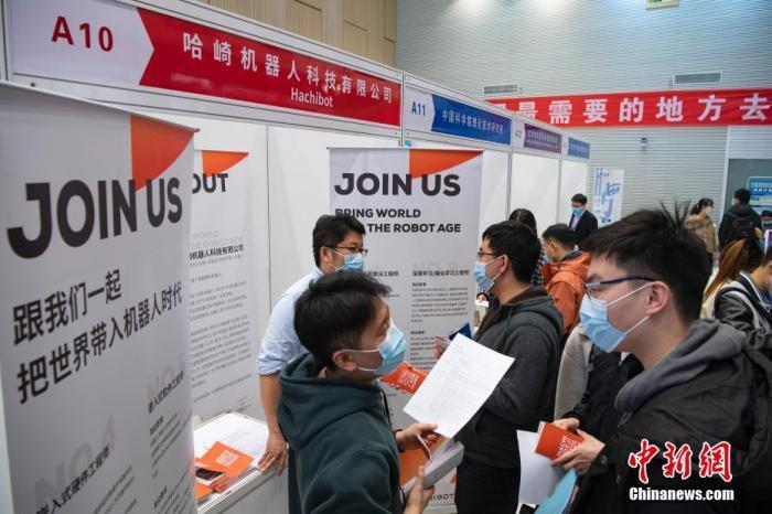 3月17日下午,清华大学举行2021届毕业生就业洽谈会。图为学生与招聘单位进行交流。<a target='_blank' href='http://www.chinanews.com/'>中新社</a>记者 侯宇 摄