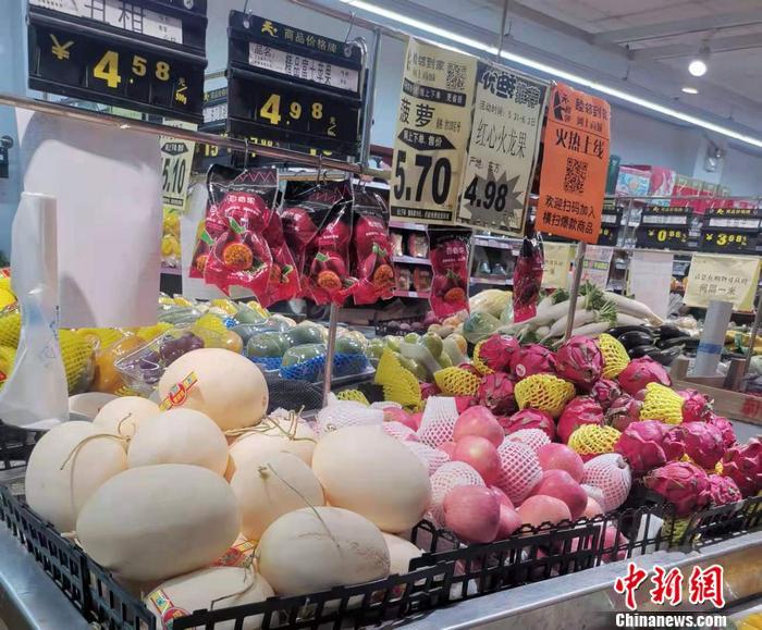 图为北京西城区某超市。 <a target='_blank' href='http://www.chinanews.com/' >中新网</a>记者 谢艺观 摄