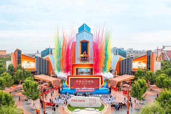 宁波方特东方欲晓开园 打造红色旅游新体验