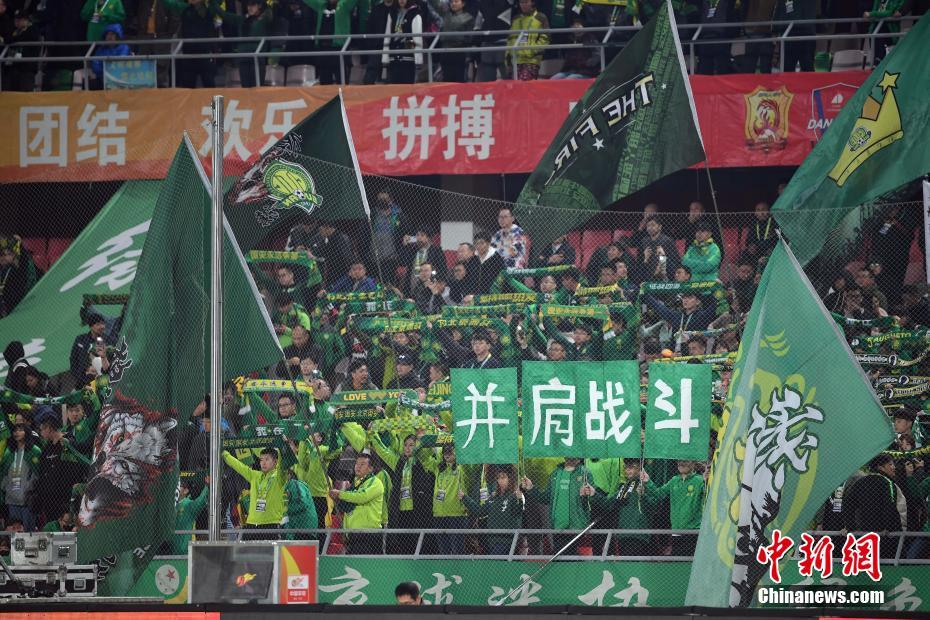 资料图:中超联赛北京国安队主场球迷。<a target='_blank' href='http://www.chinanews.com/'>中新社</a>记者 毛建军 摄